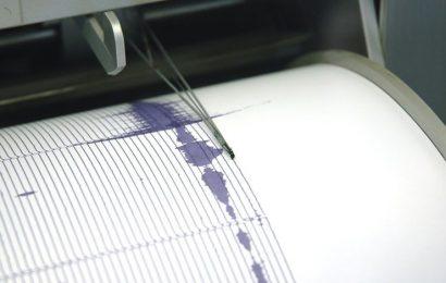 Funvisis reporta sismo de magnitud 4.5 en Caracas