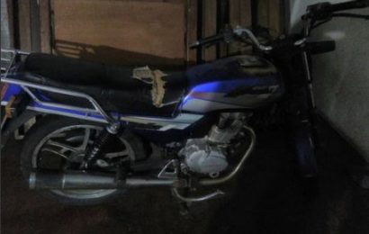 Funcionarios de PoliGuárico localizaron moto abandonada